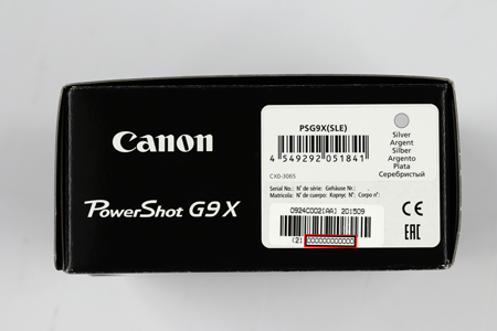 Where to find your serial number - Canon UK - Canon Ireland